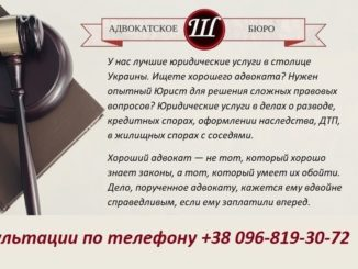 "Логотип Адвокатское Бюро ""Алексея Шмарова"""