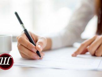 Заявление об отмене исполнительной Надписи нотариуса